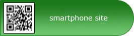 果山園スマートフォンサイト